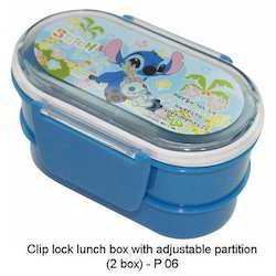 Clip Lock Lunch Box  sc 1 st  IndiaMART & H07 - Power Plus Electra Lunch Box Steel - 3 Container at Rs 365 ... Aboutintivar.Com