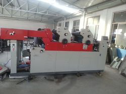 Perfector Offset Machine