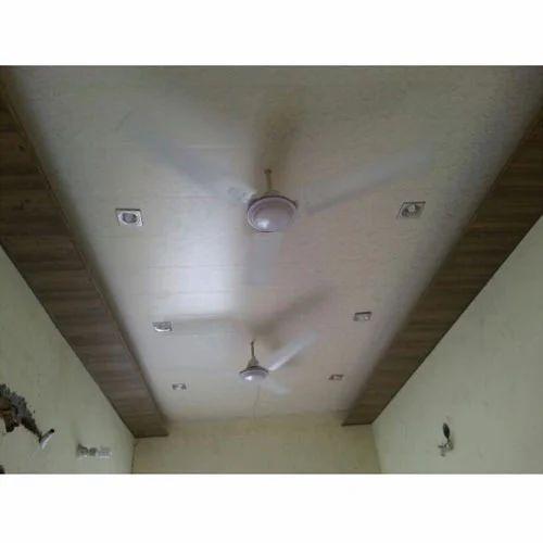 Pvc Ceiling Design Pvc Latest Ceiling Design Manufacturer From Ludhiana