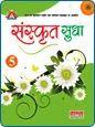 Sanskrit Sudha
