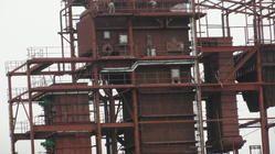 FBC Furnace Boiler