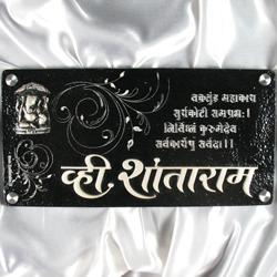 Name Plate Designs For Home Home Design