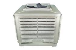 1.5 HP Air Cooler