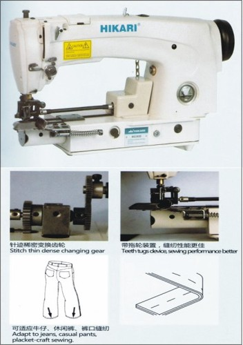 One Needle Lockstitch Bottom Hemming Machine At Rs 40 Unit Mesmerizing Sewing Machine For Hemming