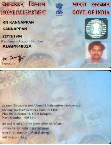 How To Get Pan Card In Tamilnadu Howsto Co