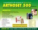Arthoset 500
