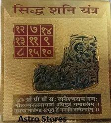 Gold Plated Siddh Shani Yantra