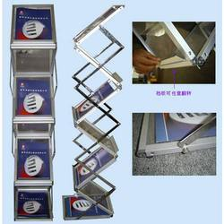 Foldable Zig Zag Brochure Stand, Size (Dimensions In Length X Breadth X Height): A 4 Size Paper