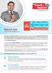 Professional & Leadership Development Program