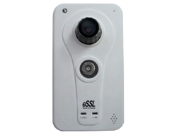 IR Cube - WDR Camera