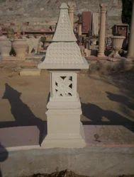 Lamp R64
