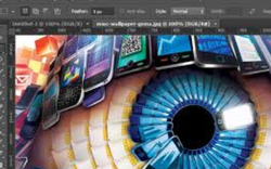 Photoshop Courses