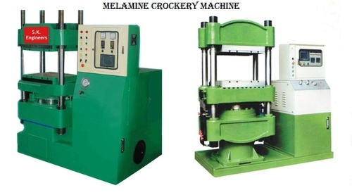 Thermocol Paper Plate Machine IN BHOPAL M P - Animal, Cattle Feed