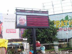 Patna Information Deptt