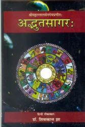 Adbhutsagar