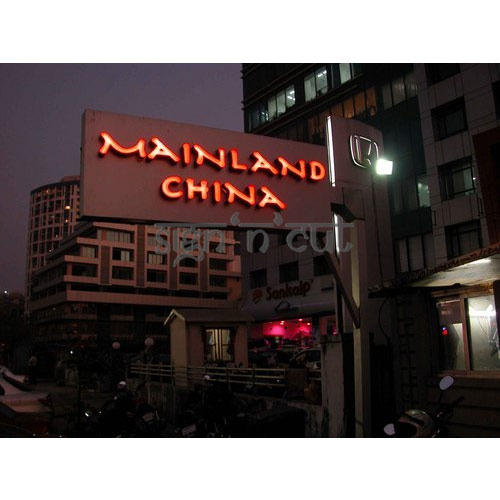 Lights Shop In Qatar: Full Colour LED Glow Sign Board, Type Of Lighting