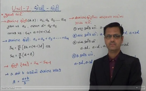 STD -11 Science Sem -1 Video Lecture DVD - Gujarati Medium