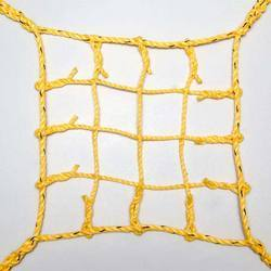 Single Cord Safety Net