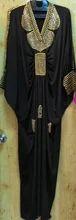 Nigerian Abaya