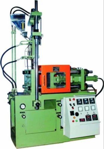 Vertical Injection Moulding Machine वर्टीकल इंजेक्शन