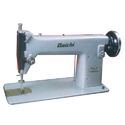 Heavy Duty Square Arm Sewing Machine