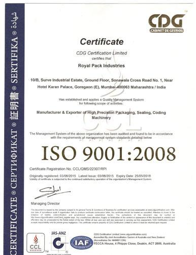 Royal Pack Industries - Manufacturer from Goregaon East, Mumbai
