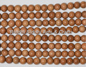 Hindu Prayer Mala Sandalwood Loose Beads