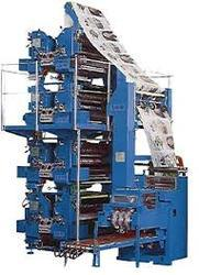 Old Offset Printers & All Paper Media