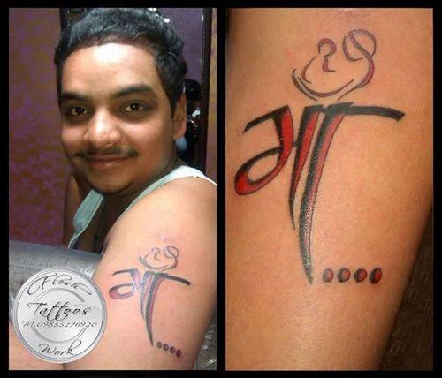 Text Tattoo & Music Tattoo Service Provider from Ludhiana