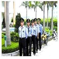 Guarding Service