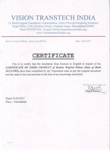Certified Translation Service - Birth Translation Certificate ...