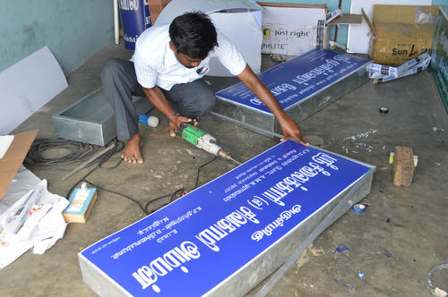 Lighting Sign Board Lalith Arts Stickers Service