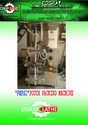 Pepsi Pouch Packing Machine (Double Head)