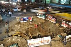 Drainage Pipeline Work Service