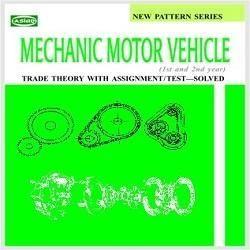 automobile books in tamil