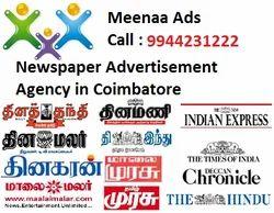 FM News Paper Advertisement Service