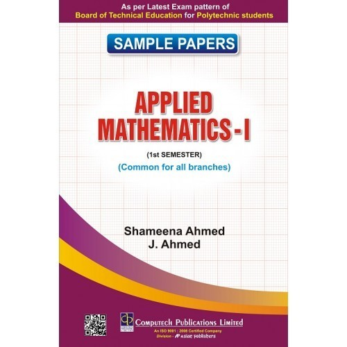 Polytechnic books and sample papers sample papers basic sample papers applied matematics i semester 1 fandeluxe Images