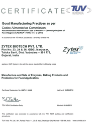 Certificate For Good Manufacturing Practice