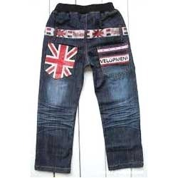 Stylish Kids Jeans