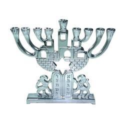 Aluminum Menorah with Hebrew Blessing