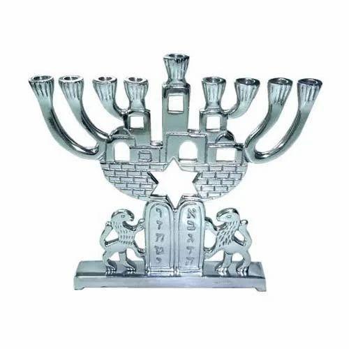 Aluminum Menorah with Hebrew Blessing