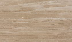 Brown Slab Diana Classic Marble, Thickness: 5 to 25 mm