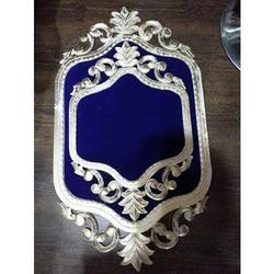Decorative Tray Set