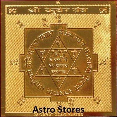 Shri Dhan Laxmi Kuber Dhan Varsha Yantra Vastu Yantra