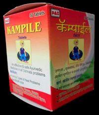 KAMPILE Tablets