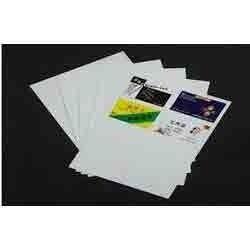 PVC Inkjet Sheets