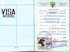 Kuwait Visa Stamping Services, वीज़ा मुद्रांकन