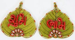 Green, Red Decorative Craft, For Decoration