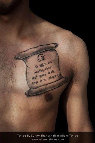 Scroll Of Gayatri Mantra Aliens Tattoo Service Provider In