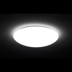 Ceiling Lights In Chennai Tamil Nadu Get Latest Price From Suppliers Of Ceiling Lights In Chennai